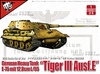 1:35 German E-75 w/128mm Gun Tiger III Ausf.E (Pre-Order)