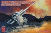1:72 German 128mm Heavy AA Gun Flak 40 Type 2 (Pre-Order)