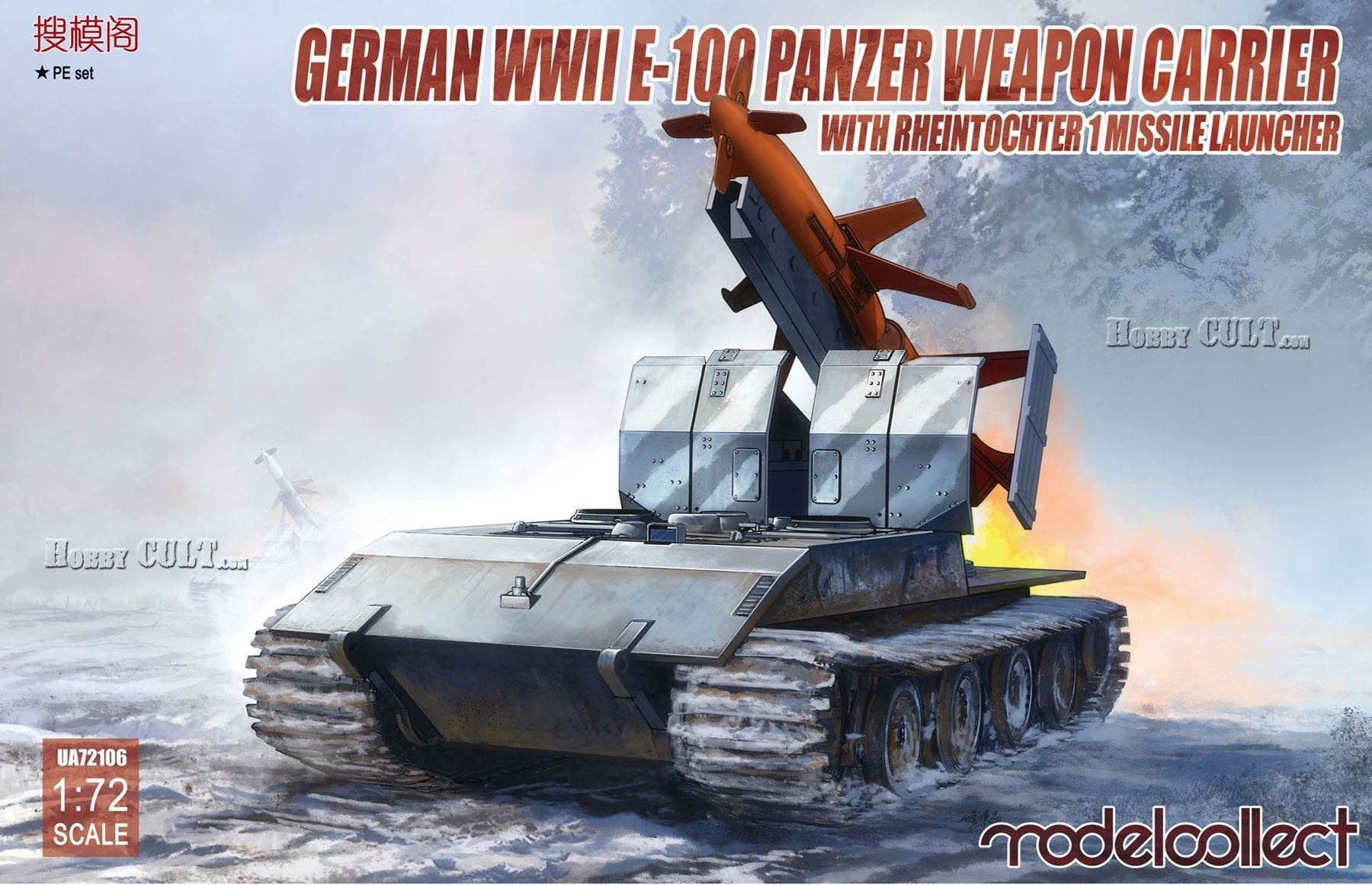1:72 Panzer Weapon Carrier E-100 w/Rheintochter 1 (Pre-Order)
