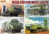 1:72 Russian S-300/S-400 Missile Launcher (4 in 1) (Pre-Order)