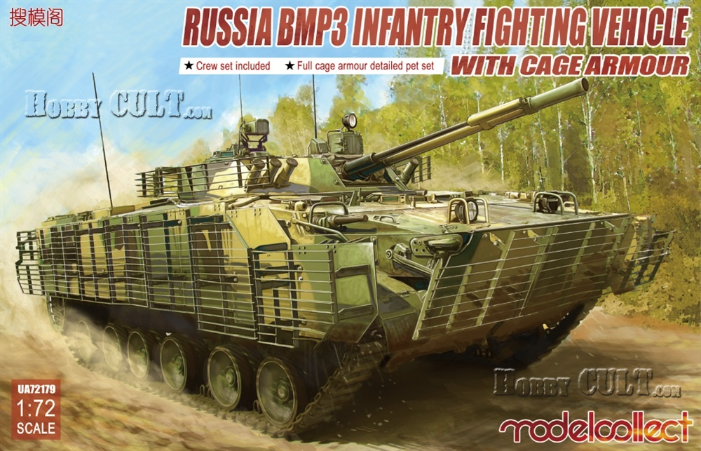 1:72 Russian BMP-3 IFV w/Cage Armour & Crew Set (Pre-Order)