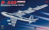 1:72 Boeing B-52G Stratofortress w/B-28 Nuclear Bomb (Pre-Order)
