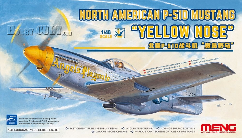 1:48 North American P-51D Mustang 'Yellow Nose' (Pre-Order)