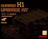 1:24 Hummer H1 Upgrade Kit (Resin) (Pre-Order)