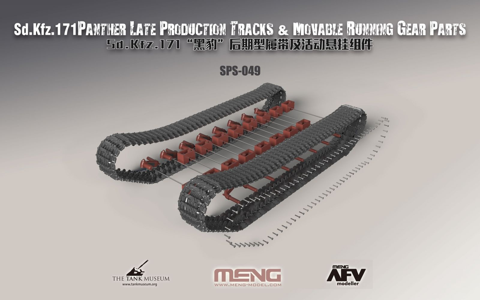 1:35 Panther (Late) Tracks & Movable Running Gear (Pre-Order)
