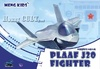 Meng Kids - PLAAF Chengdu J-20 Fighter (Pre-Order)