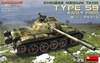 1:35 Chinese Medium Tank Type 59 Early Production (Pre-Order)