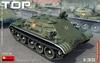 1:35 Soviet Armoured Recovery Vehicle TOP (Pre-Order)