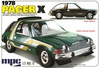 1:25 AMC Pacer X 1978 - Stock, Street (2 in 1)