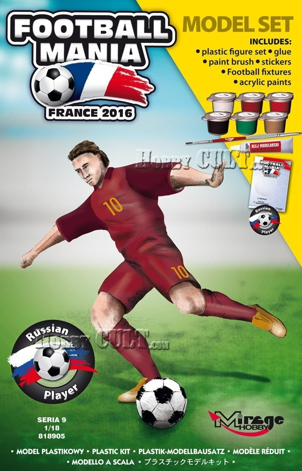 1:18 Football Player RUSSIA, Euro 2016 (Model Set)