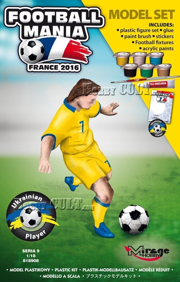 1:18 Football Player UKRAINE, Euro 2016 (Model Set)
