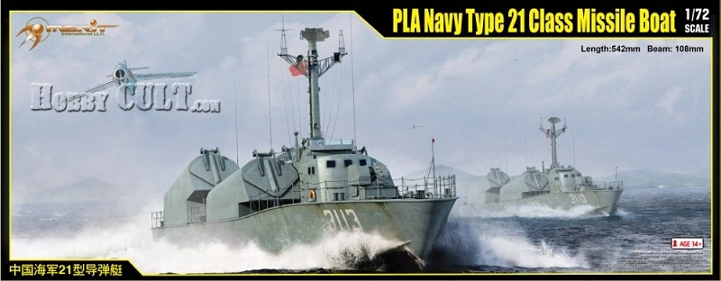 1:72 PLA Navy Type 21 Class Missile Boat (Pre-Order)