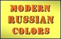 Acrylic - Modern Russian Colors
