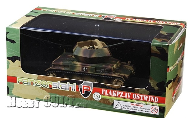 1:72 Flakpanzer IV Ostwind, Prototype, September 1944