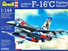 1:144 F-16C Fighting Falcon (Pre-Order)
