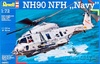 1:72 NATO Helicopter NH-90 NFH 'Navy' (Pre-Order)