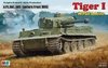 1:35 Sd.Kfz.181 Tiger Ausf.E (Early) w/Full Interior (Pre-Order)