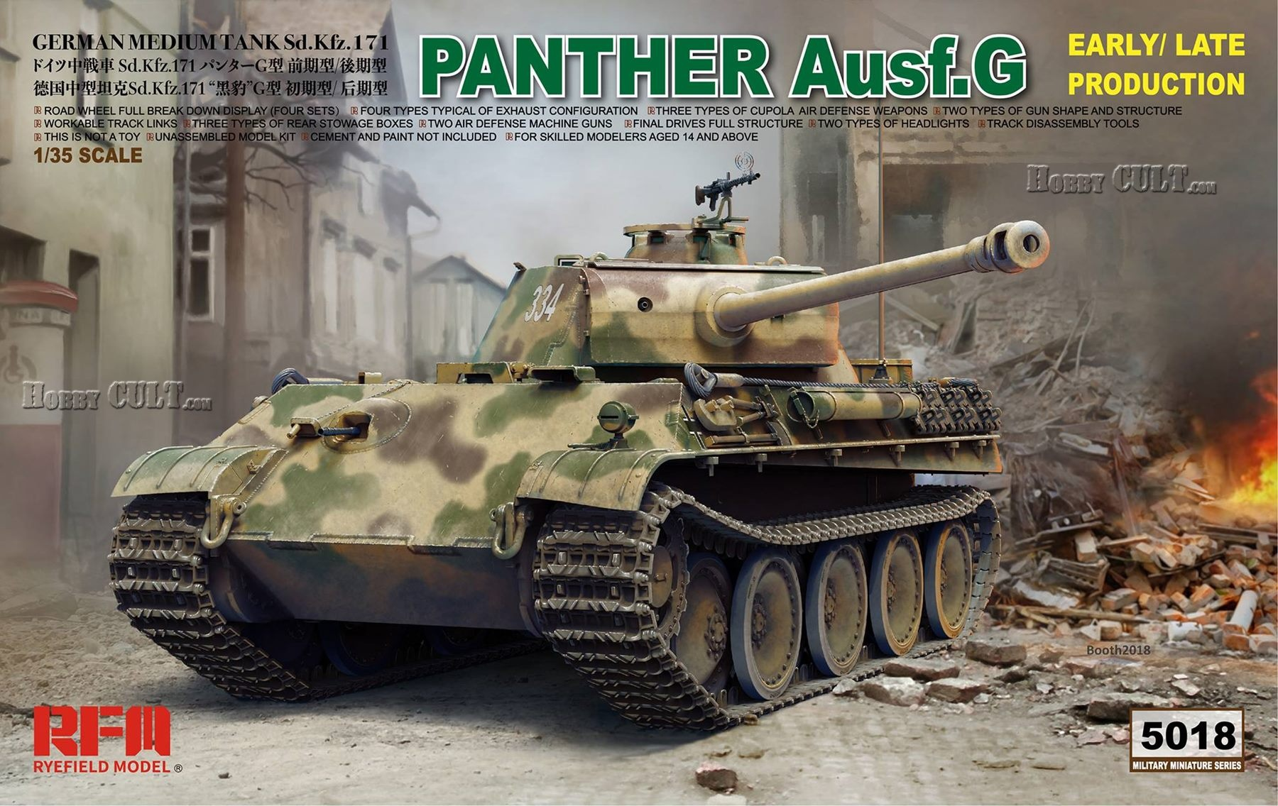 1:35 Sd.Kfz.171 Panther Ausf.G Early/Late Production (Pre-Order)