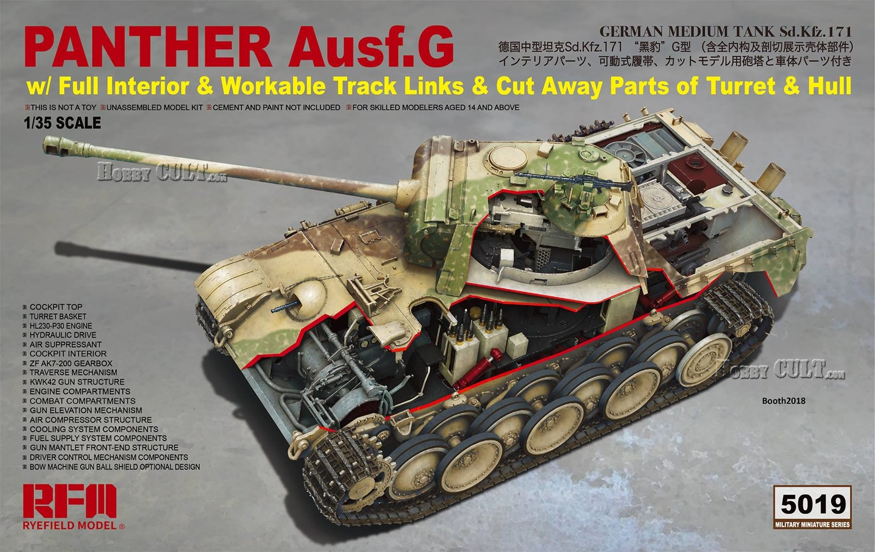 1:35 Panther Ausf.G w/Full Interior & Cut Away Parts (Pre-Order)
