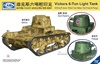 1:35 Vickers 6-ton Light Tank (Alt B Early - Welded) (Pre-Order)