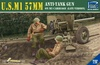 1:35 U.S. M1 57mm AT Gun (Late) on M2 Carriage (Pre-Order)