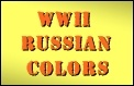 Acrylic - WWII Russian Colors