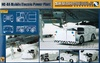 1:32 NC-2A Mobile Electric Power Plant (Pre-Order)