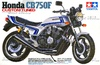 1:12 Honda CB750F Custom Tuned