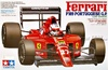 1:20 Ferrari F189, Portuguese GP (Late Version)