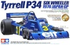 1:20 Tyrrell P34 Six Wheeler 1976 Japan GP w/PE Parts (PreOrder)