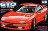 1:24 Mitsubishi GTO Twin Turbo