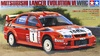1:24 Mitsubishi Lancer Evolution VI WRC New Zealand 1999