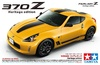 1:24 Nissan Fairlady 370Z Heritage Edition (Pre-Order)