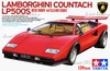 1:24 Lamborghini Countach LP500S w/Clear Coat & Driver Figure
