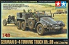 1:48 German 6x4 Towing Truck Kfz.69 w/3.7cm PaK & 6 Figures