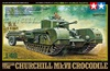 1:48 British Tank Churchill Mk.VII Crocodile (Pre-Order)