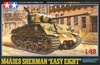 1:48 U.S. Medium Tank M4A3E8 Sherman 'Easy Eight' (Pre-Order)