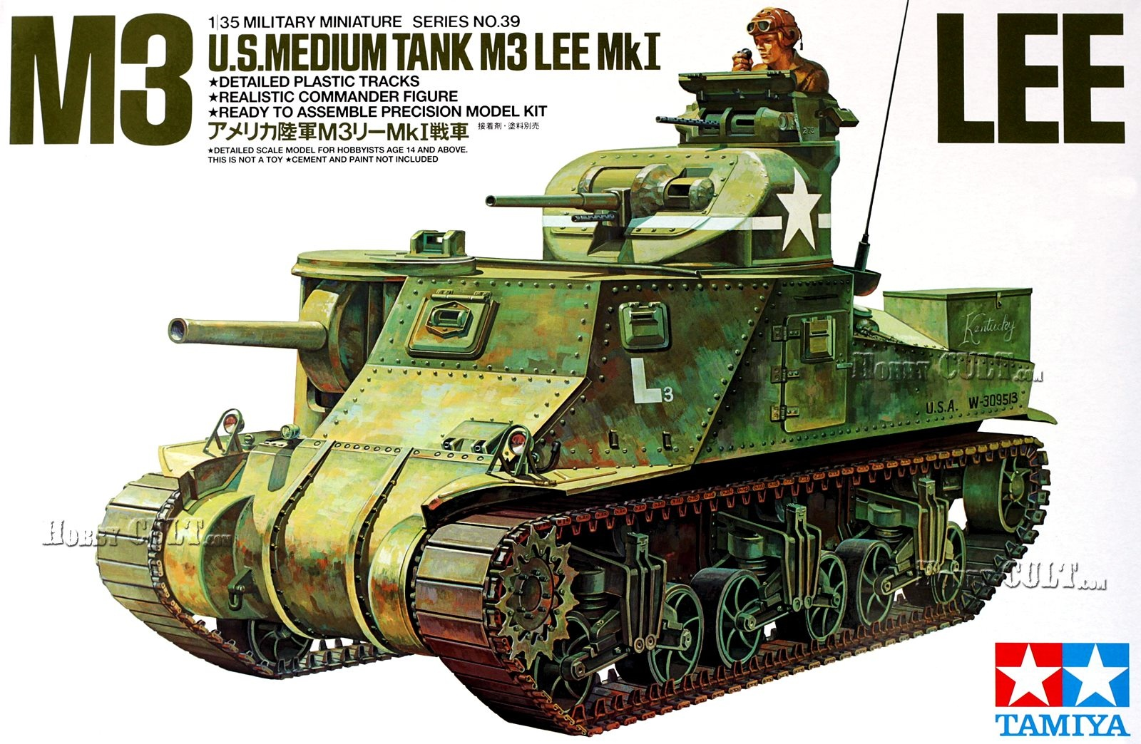1:35 U.S. Medium Tank M3 Lee Mk.I w/Commander Figure