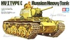 1:35 Russian Heavy Tank KV-1 Type C w/Commander Figure