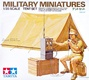 1:35 German Tent Set, Africa-Corps