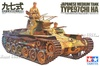 1:35 Japanese Medium Tank Type 97 Chi-Ha