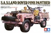 1:35 British SAS Land Rover 'Pink Panther' w/Driver (1 Figure)
