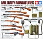 1:35 U.S. Infantry Weapons Set