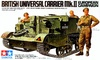 1:35 British Universal Carrier Mk.II w/Crew (5 Figures)
