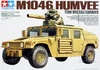 1:35 U.S. M1046 HUMVEE Tow Missile Carrier w/Crew (2 Figures)