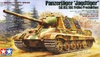 1:35 Sd.Kfz.186 Jagdtiger Early Production w/Crew (Pre-Order)