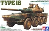 1:35 JGSDF Type 16 Maneuver Combat Vehicle w/Crew (Pre-Order)