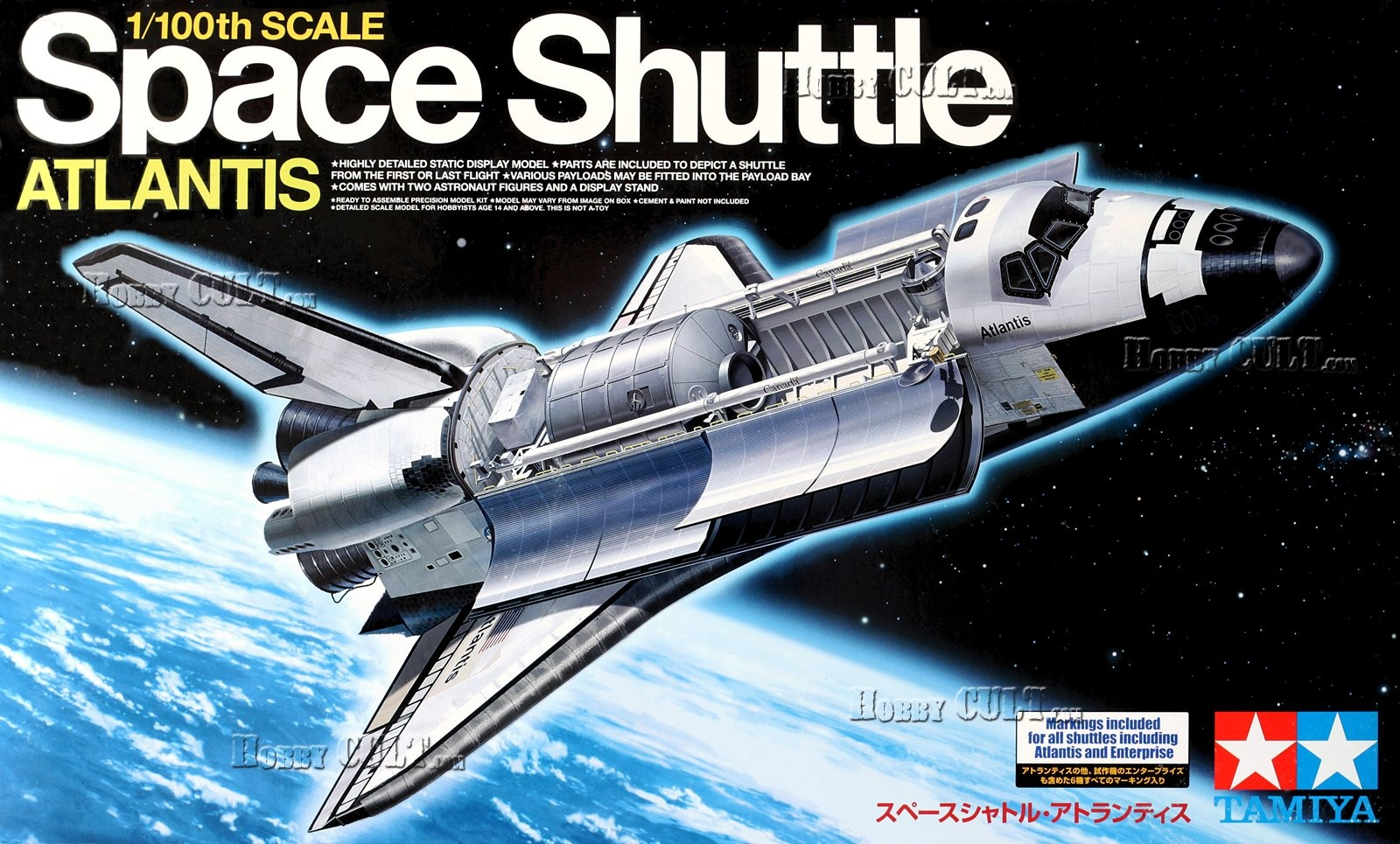1:100 Space Shuttle Atlantis w/Astronauts (2 Figures)