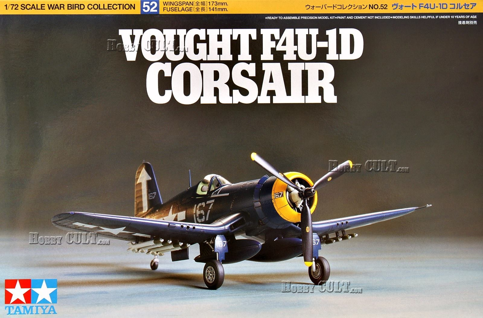 1:72 Vought F4U-1D Corsair
