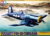 1:48 Vought F4U-1D Corsair w/Pilot Figure